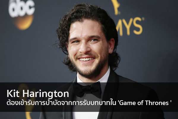 Kit Harington ต้องเข้ารับการบำบัดจากการรับบทบาทใน 'Game of Thrones '
